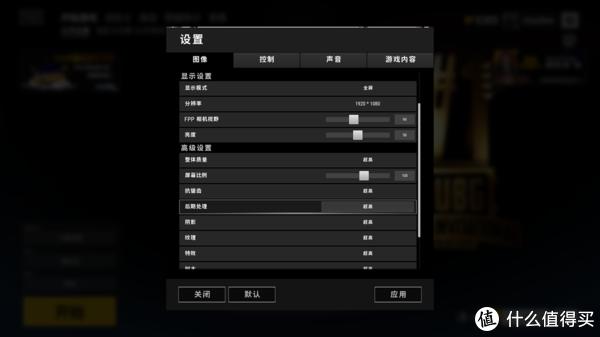 Ready to Go 浦科特EX1 Plus 硬盘上手试玩体验