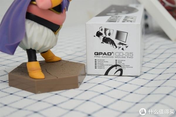 尼龙鼠标垫打游戏,QPAD 酷倍达 CD-35 鼠标垫 开箱