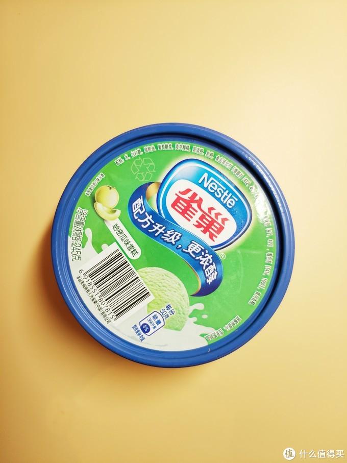 难熬的三伏天,你想要的冰淇淋横评来啦!快来围观凉快一下吧!