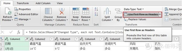 "FIC-Excel 篇三:Excel""宗师""技巧: 高效""爬虫"", Excel也能做到!"