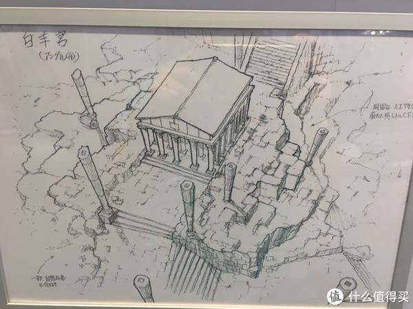 白羊宫设计图。