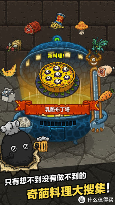 猫爪独家:ChinaJoy 2018—《黑暗料理王》将加入多人玩法