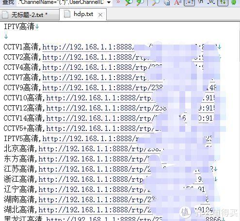 使用梅林路由,丢掉IPTV盒子,实现局域网内任意终端观看直播