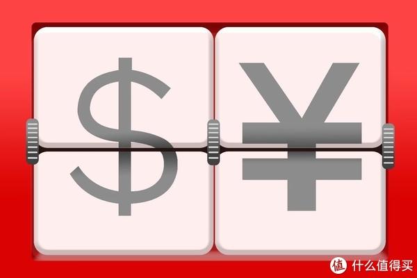 中美利率首次倒挂,对人民币意味着什么?