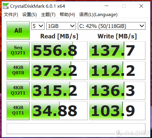 硬盘读写测试:DiskMark