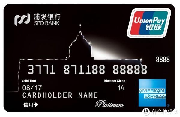 我们应该申请哪张信用卡好?