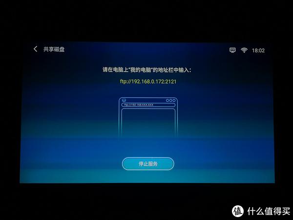 伪球迷看世界杯,BenQ 明基 i705智能投影仪使用分享