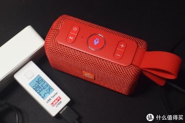 微创新?支持语音交互的DOSS超级蓝牙音箱
