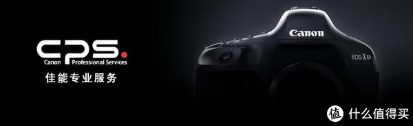 玩摄影十年加入厂商专业会员组织赠品晒单