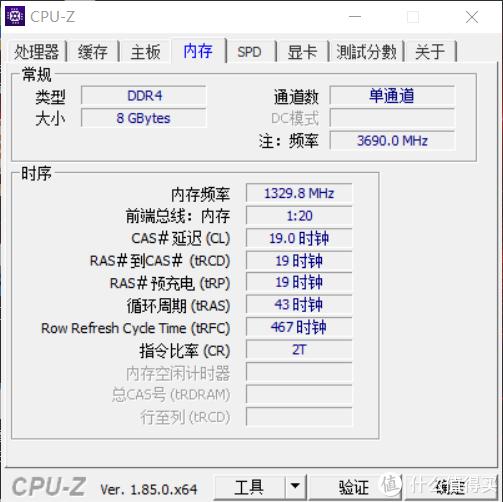 微星 GV62 8RD 评测