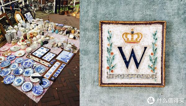 ▲ 右:荷兰威廉明哪女王登基25周年纪念瓷片