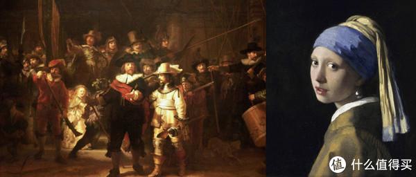 ▲左:伦勃朗代表作《夜巡》,藏于阿姆斯特丹国立博物馆。右:维米尔《戴珍珠耳环的少女》,藏于海牙莫瑞泰斯皇家美术馆。