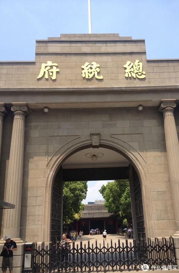 南京,一个去了又去,再去的地方