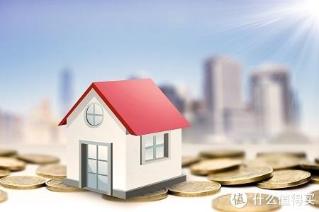 如果房贷利率真的下调,能给我们带来哪些利好?