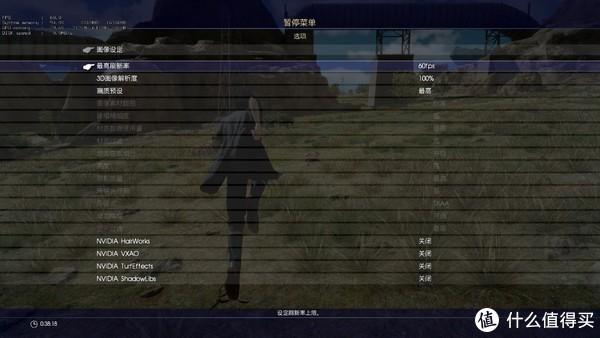 《最终幻想15》与《绝地求生》平台测试体验
