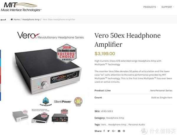 麻省理工学院制造的耳机放大器?音乐启示录MIT Vero 50ex耳机放大器浅析