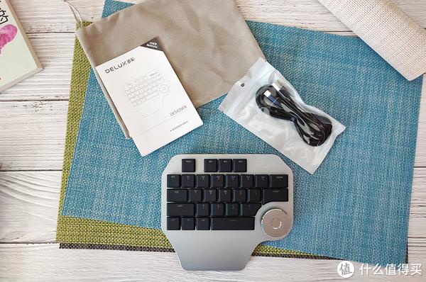 设计师专享福利?多彩designer小键盘使用评测