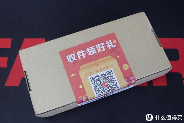 快递来的很突然,深圳那些商家还是很给力的。、