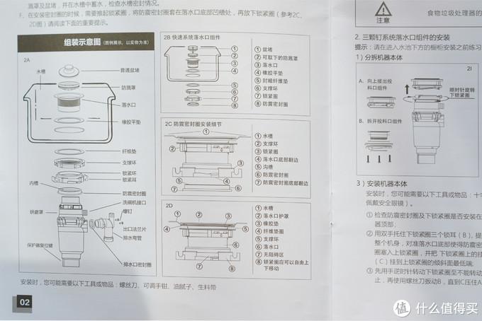 """好事还需多""""磨""""——Wastemaid 唯斯特姆 T-800食物垃圾处理器评测"""