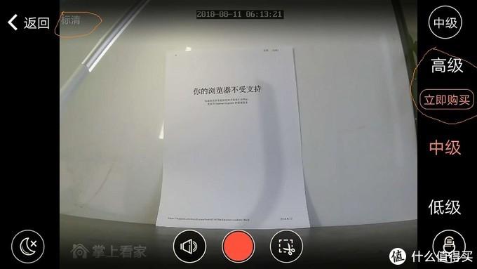 玩转群晖热门套件—虚拟机+USB摄像头实现远程监控(下篇)
