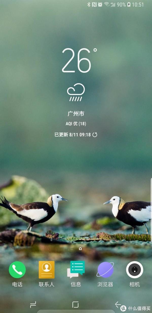 """三星S9+:非专业人士的""""爱恨情仇"""""""