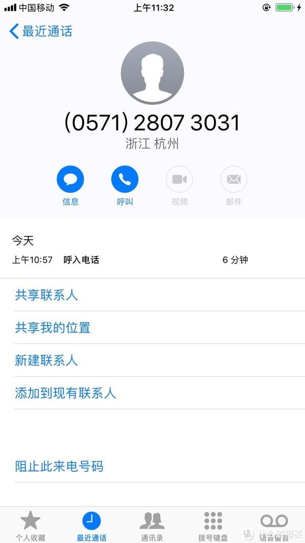 疑问 网易严选 南部铁器风 30cm 纯铁炒锅
