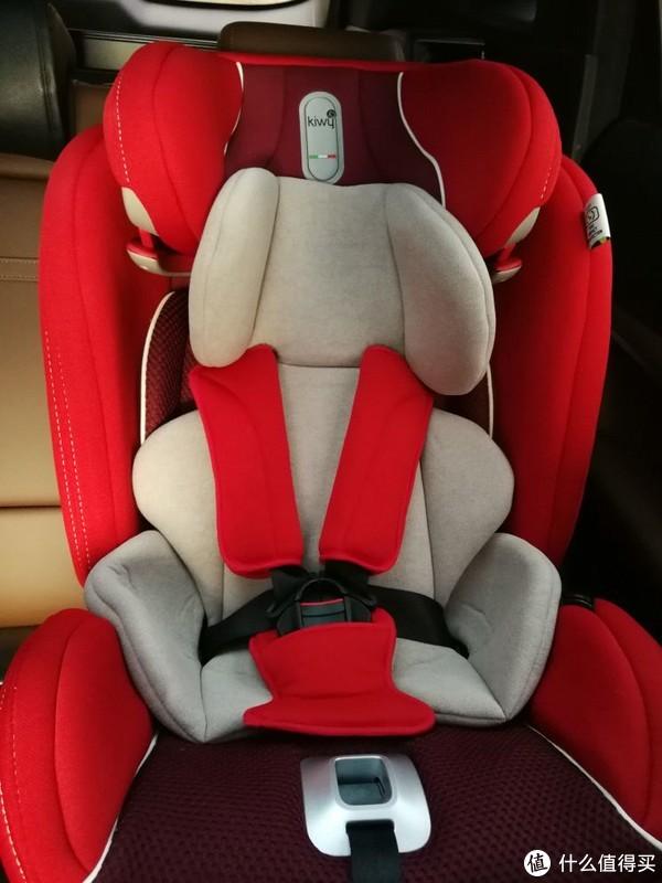 做一个合格的有车族父母,Kiwy儿童安全座椅是我无悔的选择