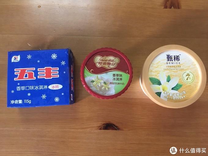 三款不同厂家不同类型香草味冰激淋的比较