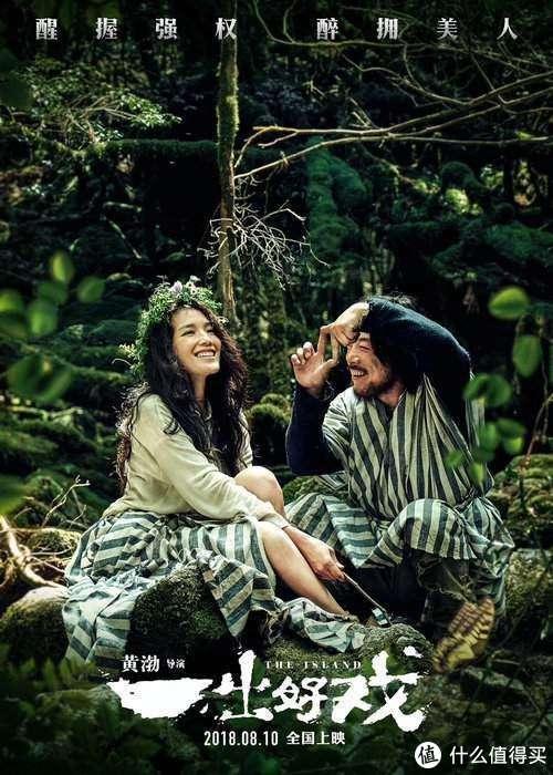 看舒淇自然又轻松地笑脸,感觉他俩像不像在逛公园?