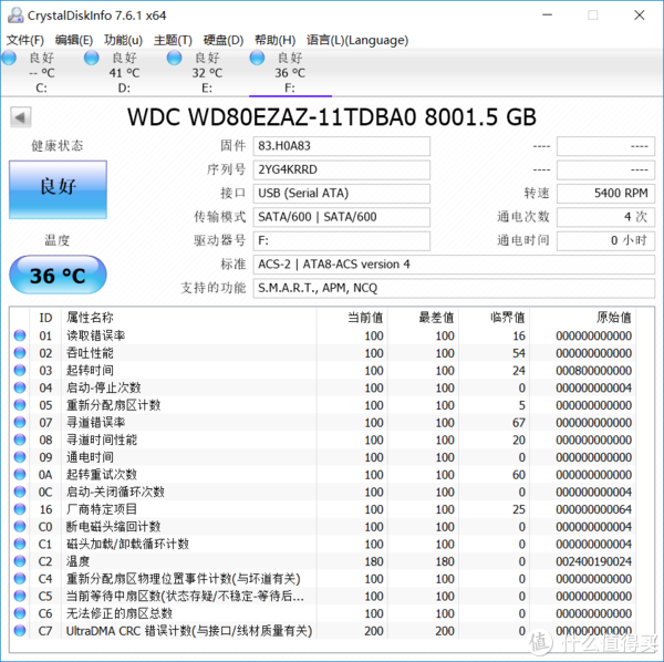 普通家用,一个就够了—海淘WD 西部数据 My Book 8TB 硬盘开箱