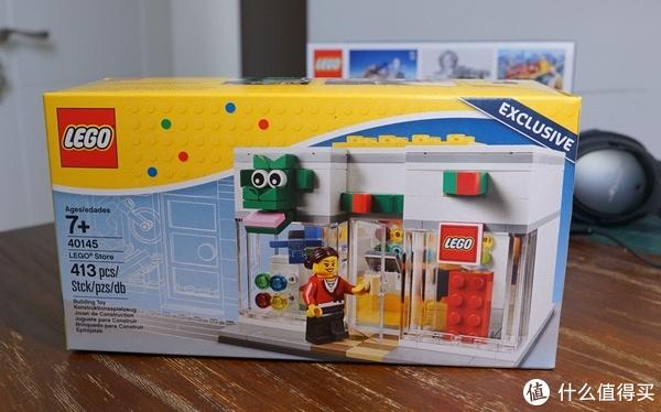 LEGO 乐高 40145 乐高门店开业礼品 开箱晒物