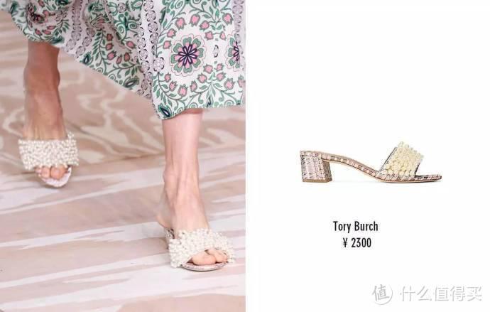 解放双jio!来看看今夏最潮最流行的拖鞋