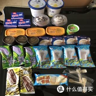 """""""土洋结合+童年回忆""""的12款冰激凌横评"""