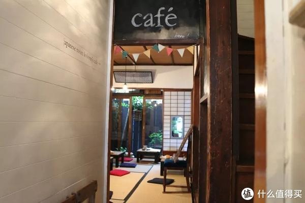 岛国食刻—古早味咖啡厅五连击