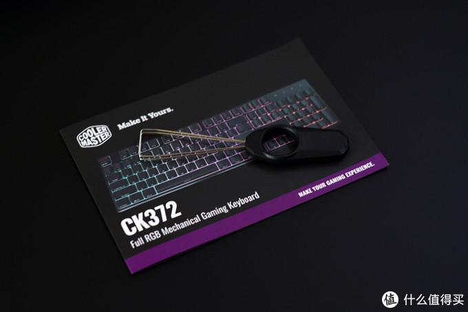 办公游戏多面手——酷冷至尊CK372红轴机械键盘使用分享