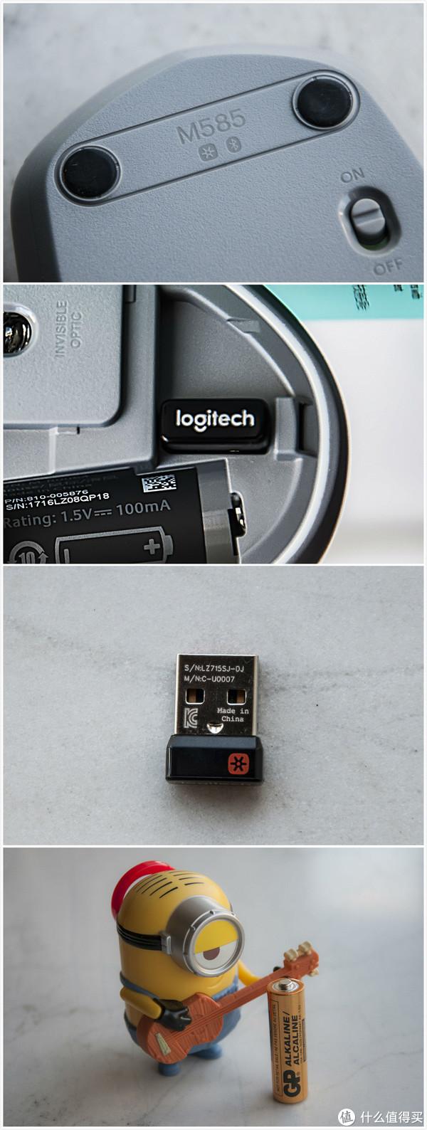Logitech 罗技 585 鼠标开箱与FLOW功能解析