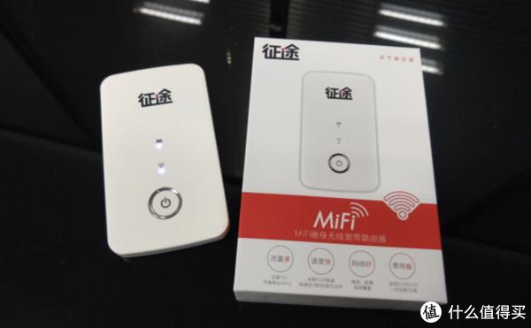 【好物榜单】没wifi会死星人有救了—MIFI随身路由器推荐榜单