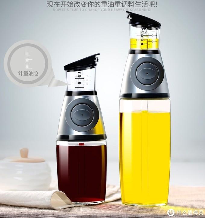 艾美诺油壶