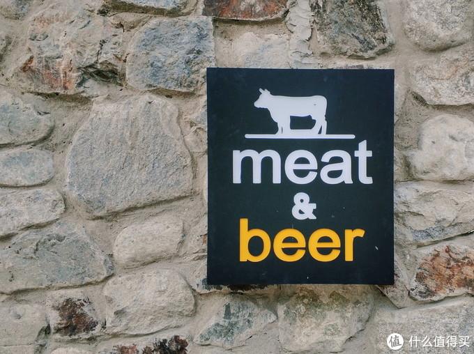 经过一家看起来很牛beer的餐厅