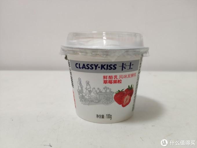 6款酸奶对比,是喝健康还是喝口感,这个你自己说了算