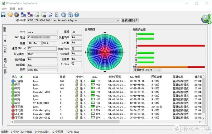 让信号随时随地满格,大户型家用分布式无线网络系统打造攻略
