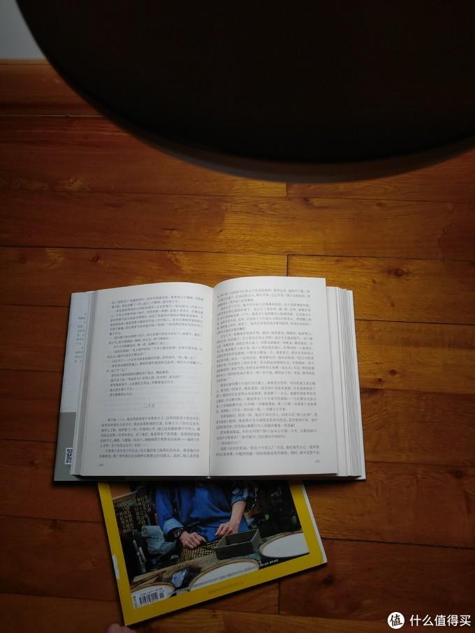 自然光,好视力!重新定义台灯!——孩视宝 VL229 台灯评测报告