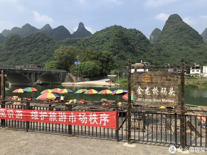 游记:纵情山水 桂林很美