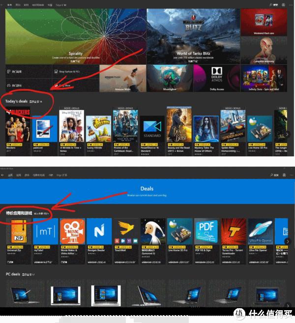 Windows平板剁手指南 篇七:Windows平板应用指南
