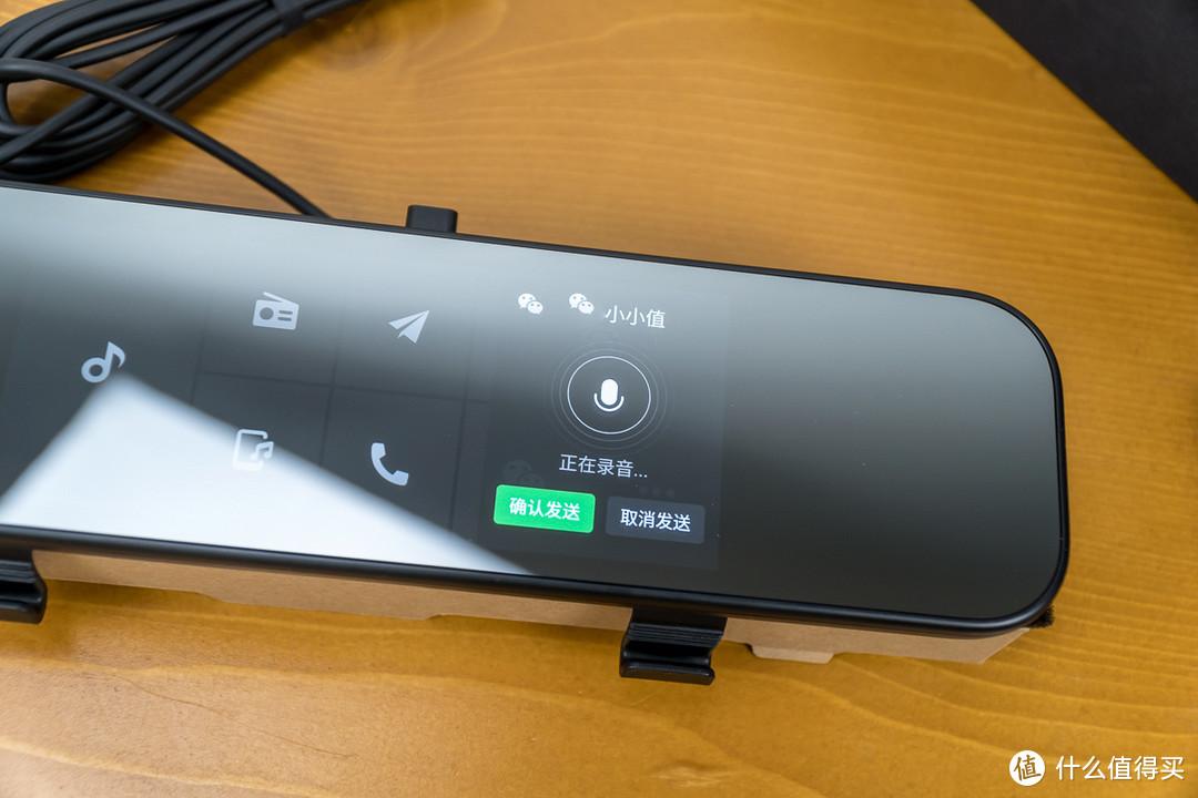 开车打手机酿大祸,小米生态后视镜让你脱离手机,一路安全——70迈 Midrive M02 智能后视镜青春版 深度评测