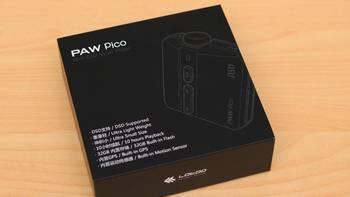 乐图 PAW pico 音乐播放器产品展示(体积|本体|按钮|接口|按键)