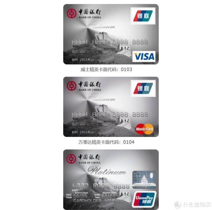 看腻了各种高端信用卡权益后,我来说说哪些白金信用卡不值得办(上)