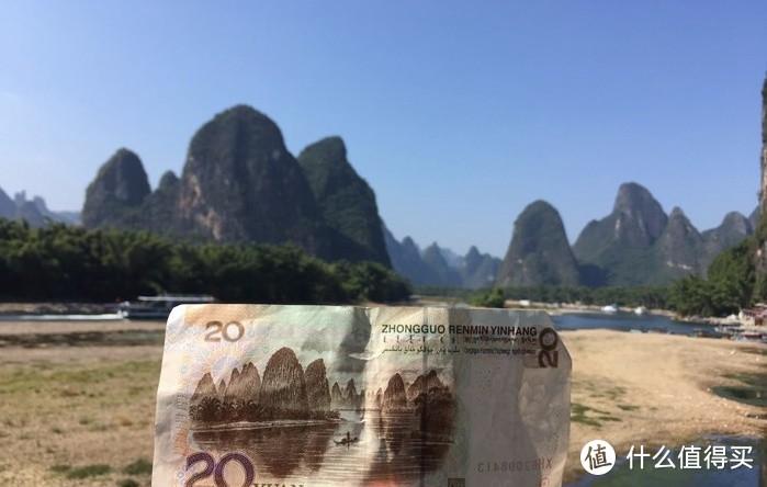 20元RMB取景点,我自己没拍,网上找的别人枯水期拍的,丰水期跟RMB几乎一样主要是让大家明白真正的去景点根本不在山坡上,而是在河边