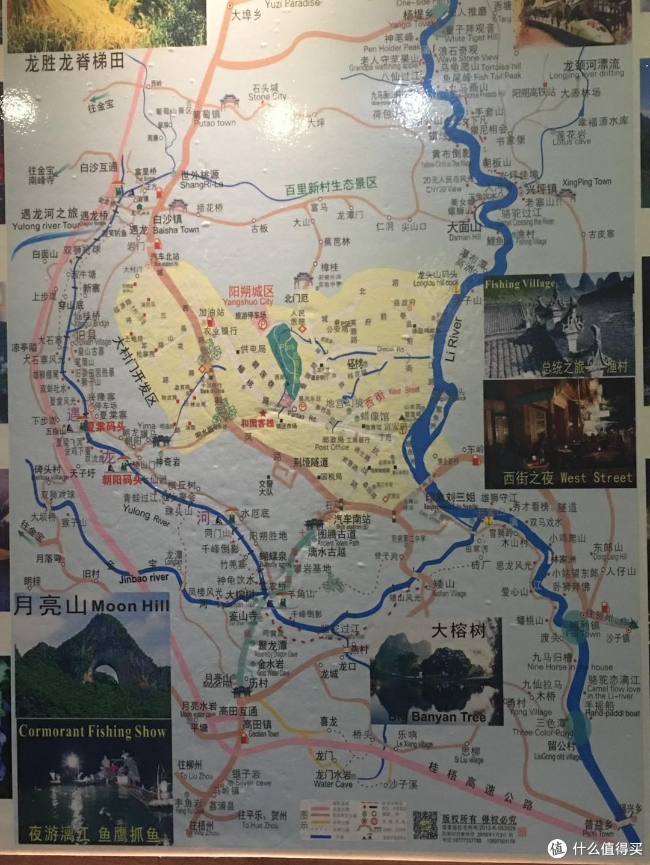 附上一张在客栈内拍摄的阳朔旅游地图供大家参考