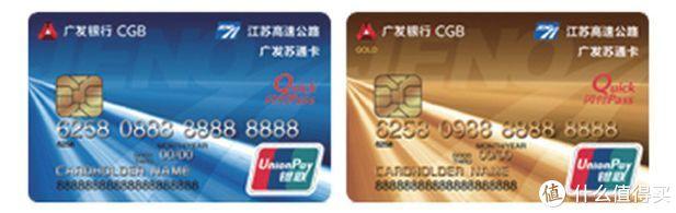 老司机秘籍NO.23:过路费85折!1s通过高速收费站!超实用的ETC信用卡怎么选?3分钟带你选择和申请!